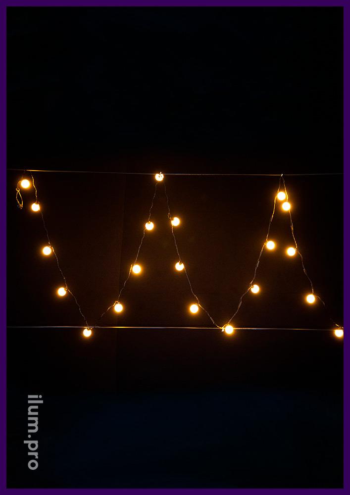 Гирлянда для улицы и интерьера с крупными лампочками - тёпло-белые мультишарики длиной 5 м