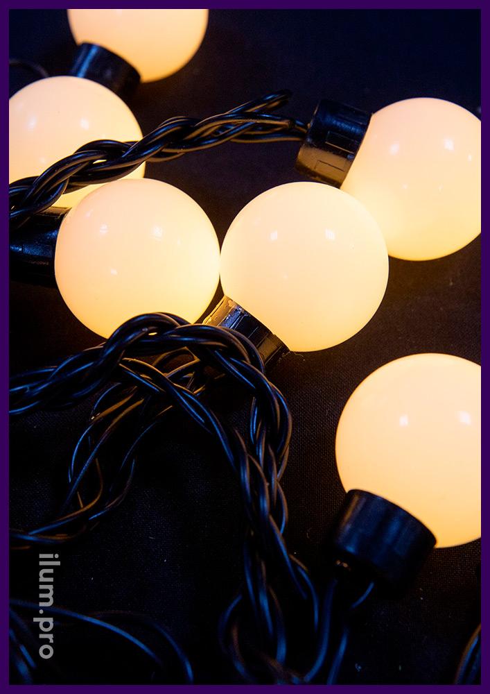 Гирлянда с тёпло-белыми светодиодными шариками, защита от осадков IP65