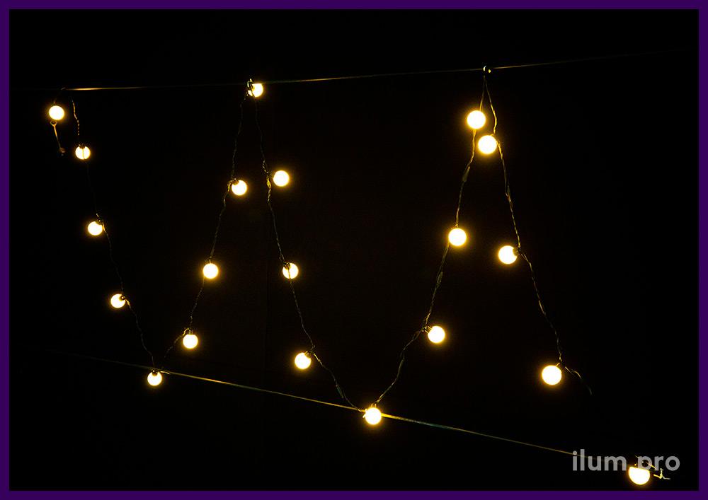 Мультишарики с чёрным проводом, гирлянда для улицы и интерьера тёпло-белого цвета свечения