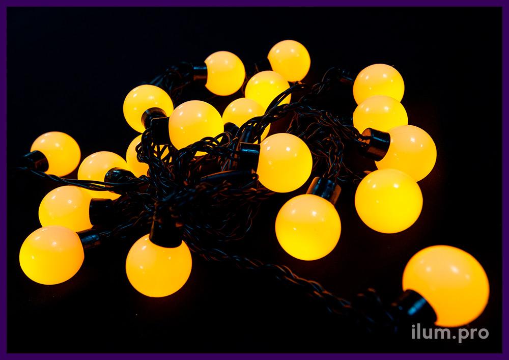 Мультишарики жёлтого цвета, профессиональная гирлянда с лампочками диаметром 4 см