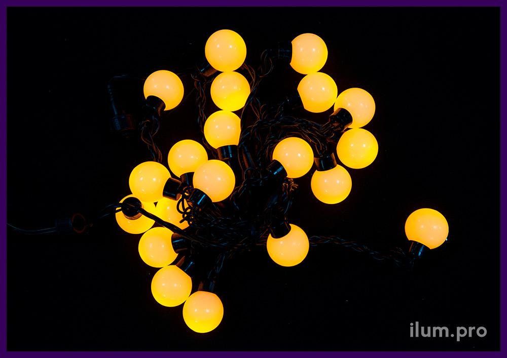 Уличная светодиодная гирлянда мультишарики жёлтого цвета на чёрном проводе из ПВХ, IP65