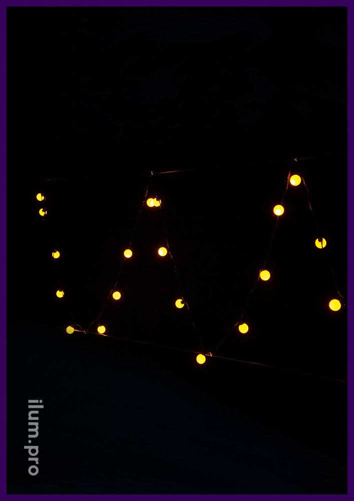 Гирлянда для украшения улицы и интерьера на новогодние праздники - жёлтые мультишарики, 5 м