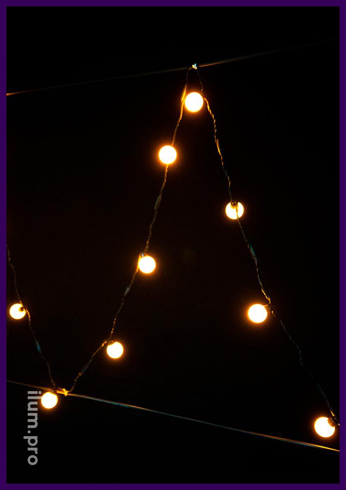 Гирлянда мультишарики с крупными жёлтыми лампочками на чёрном проводе, для улицы и интерьера
