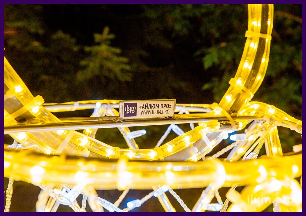 Шары светящиеся для установки на улице и в интерьере, диаметр 1,2 метра, IP65