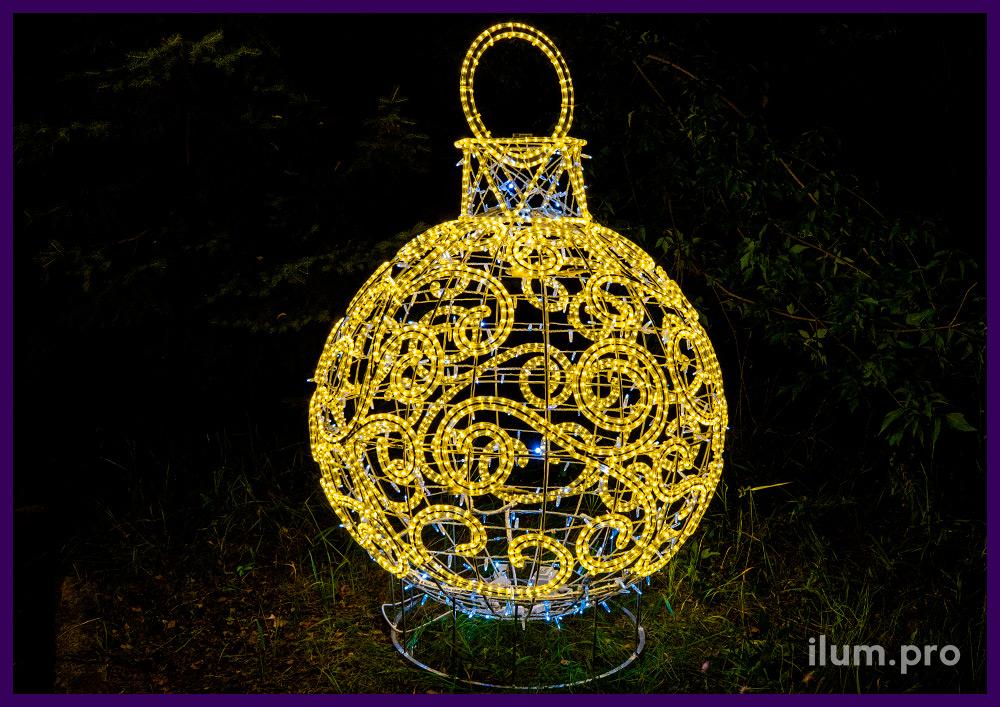 Шар из гирлянд на алюминиевом каркасе, ёлочная игрушка для улицы и интерьера на Новый год