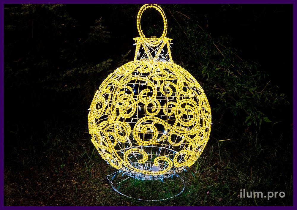 Уличные декорации на Новый год, шар в форме ёлочной игрушки с гирляндами