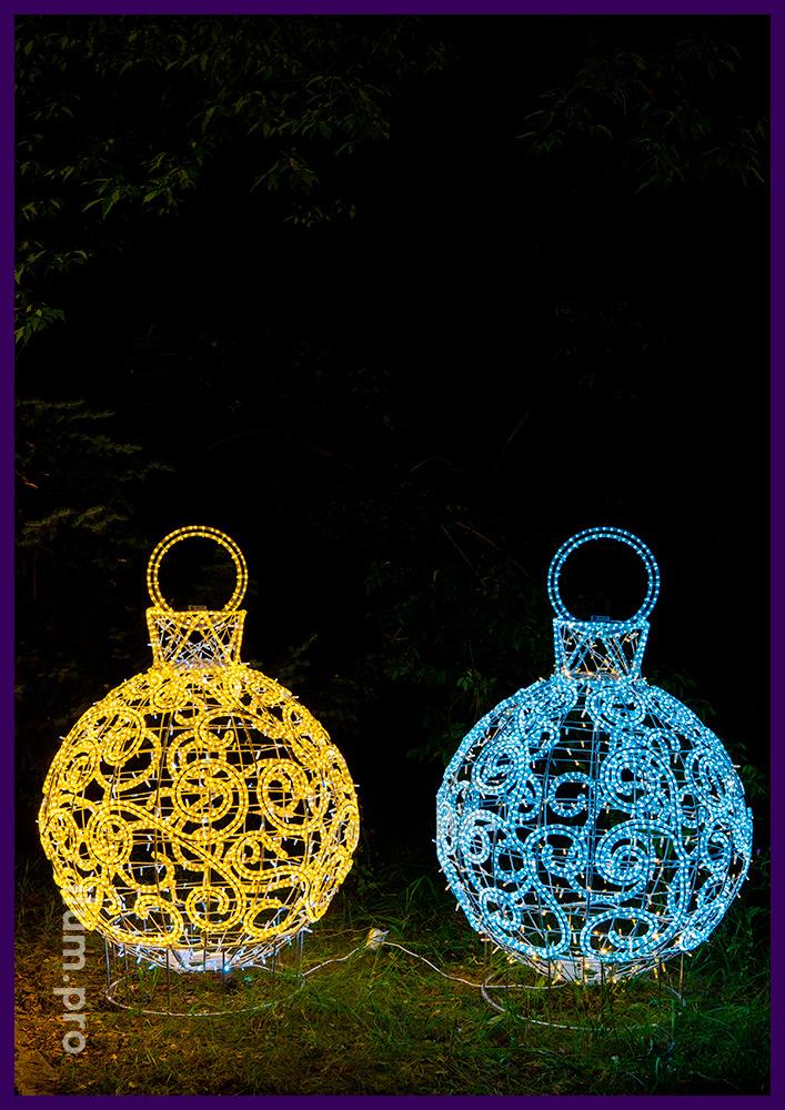 Шар из гирлянд и дюралайта в форме ёлочной игрушки, новогодние декорации