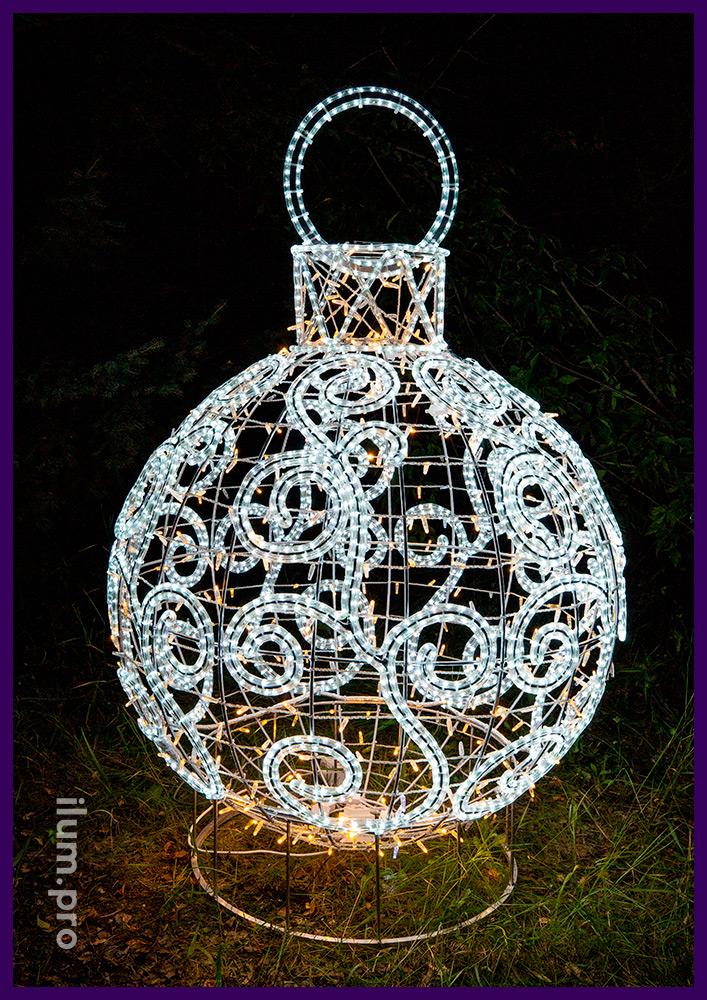 Шар светодиодный ёлочная игрушка с завитками из ярких гирлянд и дюралайта