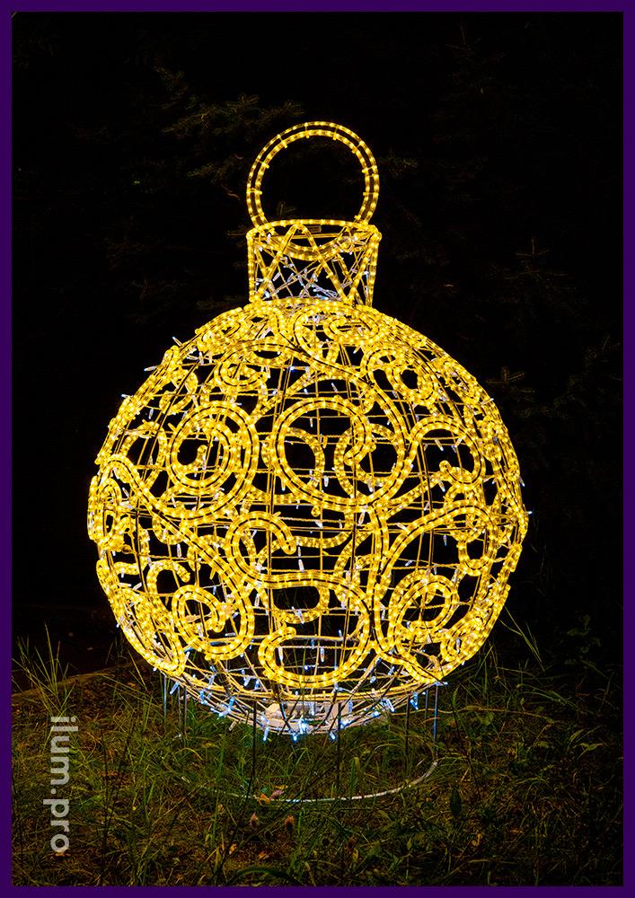 Светодиодный шар с завитками из дюралайта и гирлянд для украшения города на Новый год