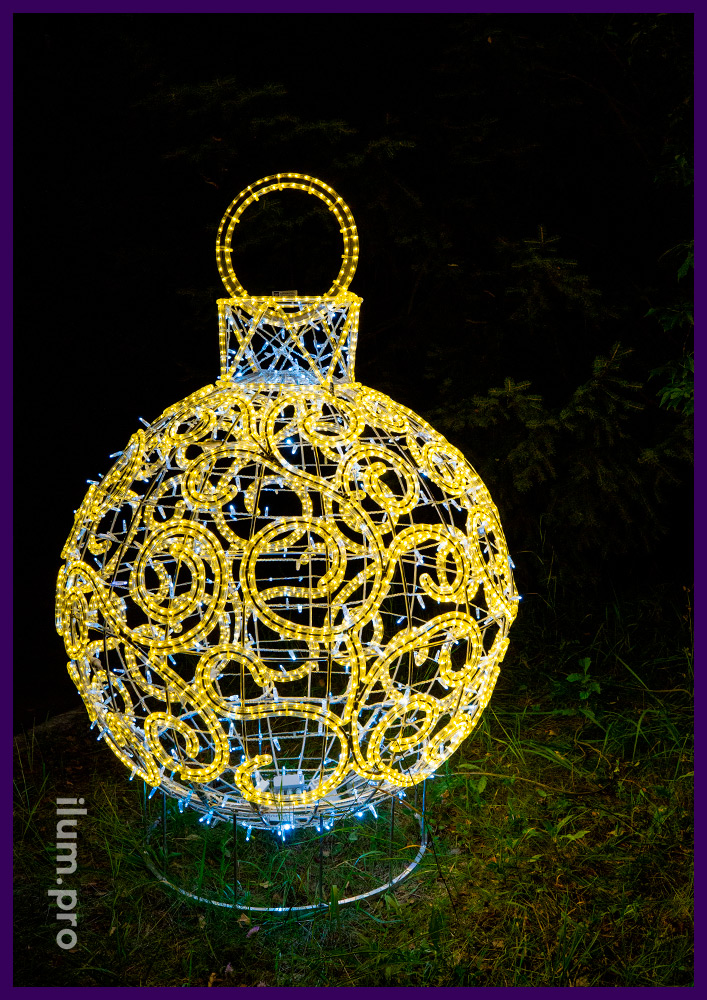 Светодиодная новогодняя фигура в форме шара с узорами из дюралайта и гирлянд разных цветов