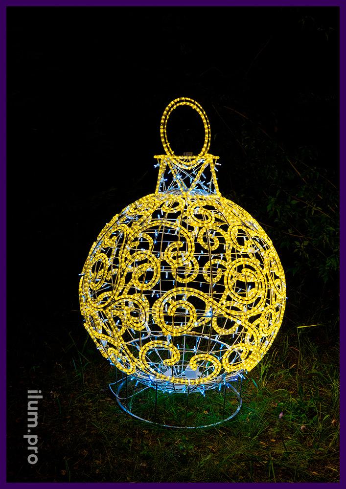 Новогодние декоративные шары с дюралайтом и стрингом IP65, иллюминация для улицы