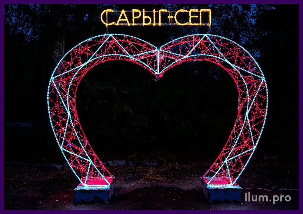 Арка декоративная с подсветкой иллюминацией, красная гирлянда на алюминиевом каркасе