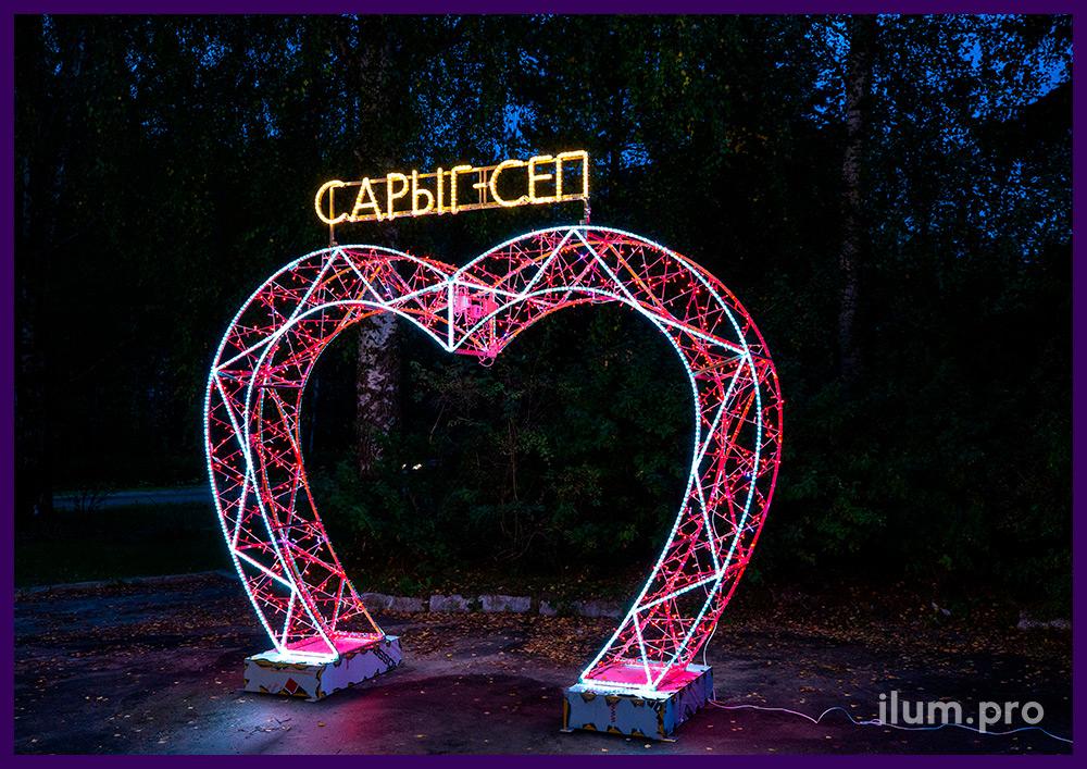 Красная арка со светодиодными гирляндами и металлическим каркасом в форме сердца