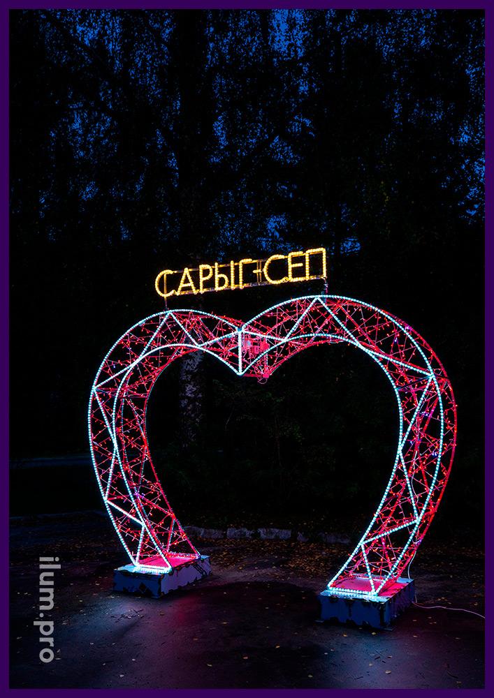 Красная арка с гирляндами в форме сердца, каркас из нержавеющего алюминиевого сплава