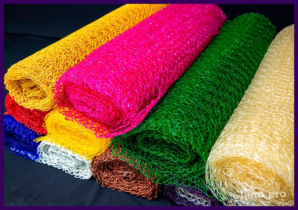 Разноцветная пластиковая сетка для декорирования новогодних и других праздничных арт-объектов