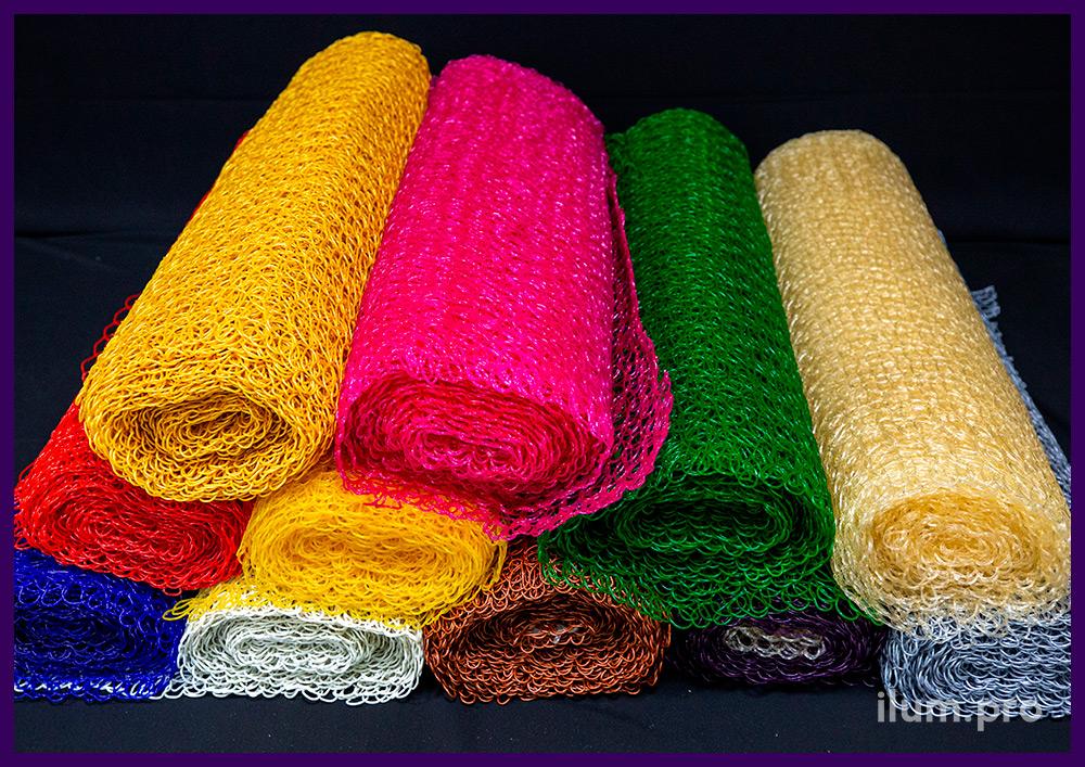 Разноцветная сетка из ПВХ в рулонах для украшения декоративных фигур с гирляндами на Новый год