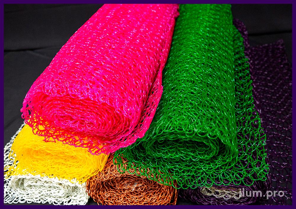 Сетка декоративная пластиковая из ПВХ, прессованные петли разных цветов