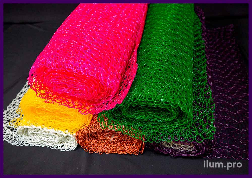 Разноцветные сетки из ПВХ (PVC) в рулонах, прессованные эластичные пластиковые петли