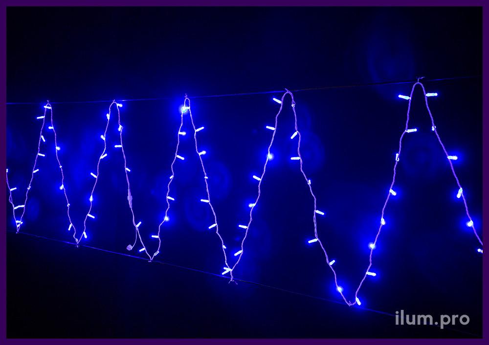 Гирлянда синяя светодиодная с белым проводом из ПВХ и силикона, стринг длиной 10 метров