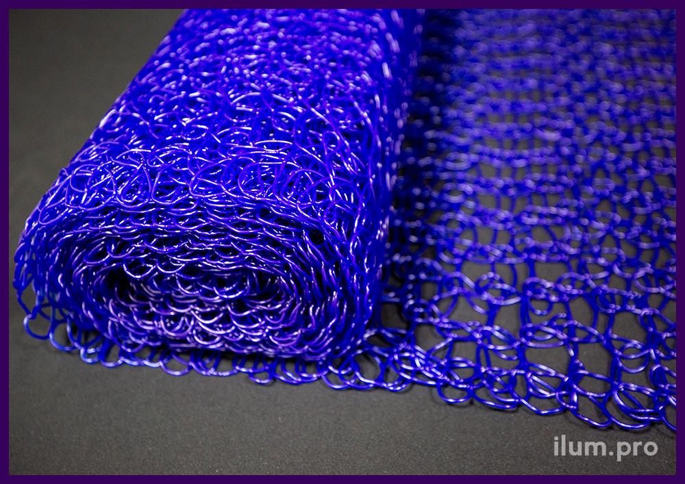 Сетка пластиковая декоративная в рулоне длиной 10 метров, синий цвет