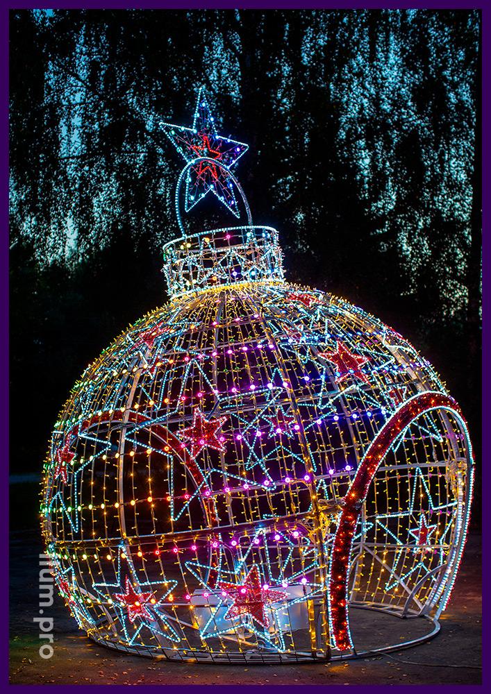 Новогодний шар с гирляндами и RGB модулями, арка меняющая цвет на Новый год
