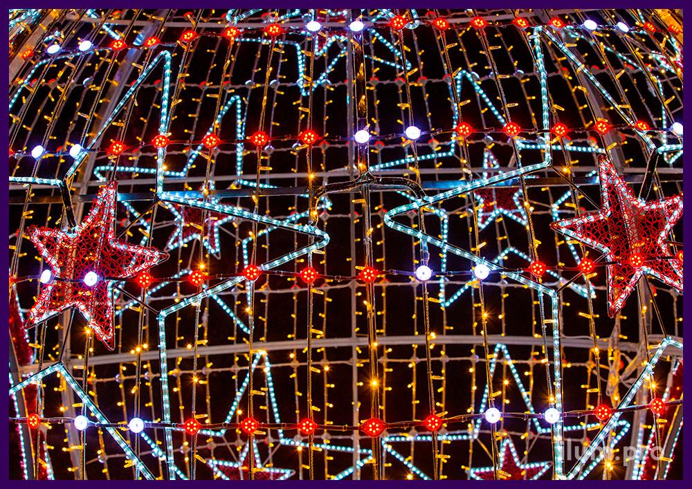 Шар из алюминия и гирлянд с разноцветными SMART RGB модулями в форме звёзд