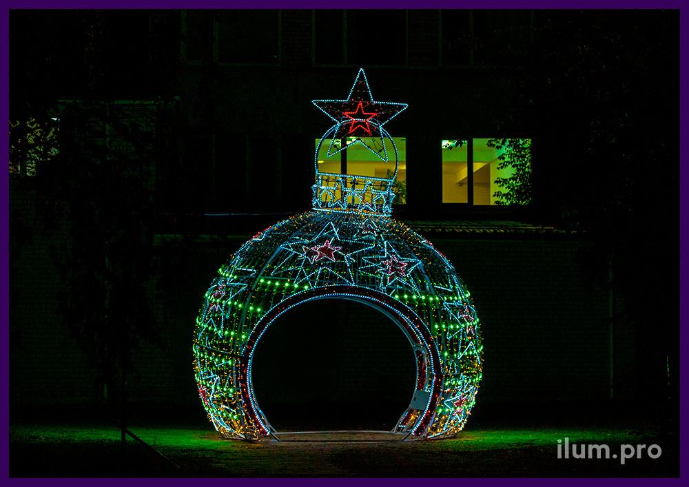 Светодинамический шар со звёздами Ёлочная игрушка RGB, 4,15 М