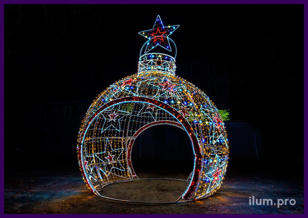 Шар в форме ёлочной игрушки со звёздами из гирлянд, дюралайта и SMART RGB модулей с эффектами