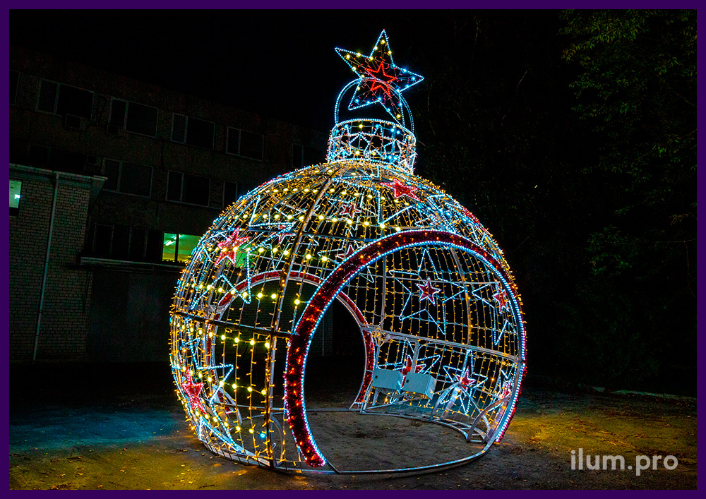 Арка в форме ёлочного шара со звёздами, подсветка гирляндами и SMART RGB модулями