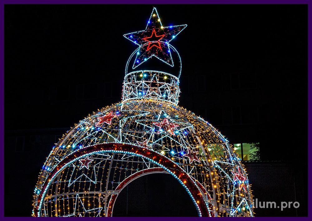 Шар арка с гирляндами для новогоднего украшения города, эффект смены цвета