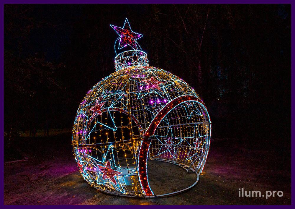 Новогодние декорации с металлическим каркасом и уличными гирляндами - арка ёлочная игрушка