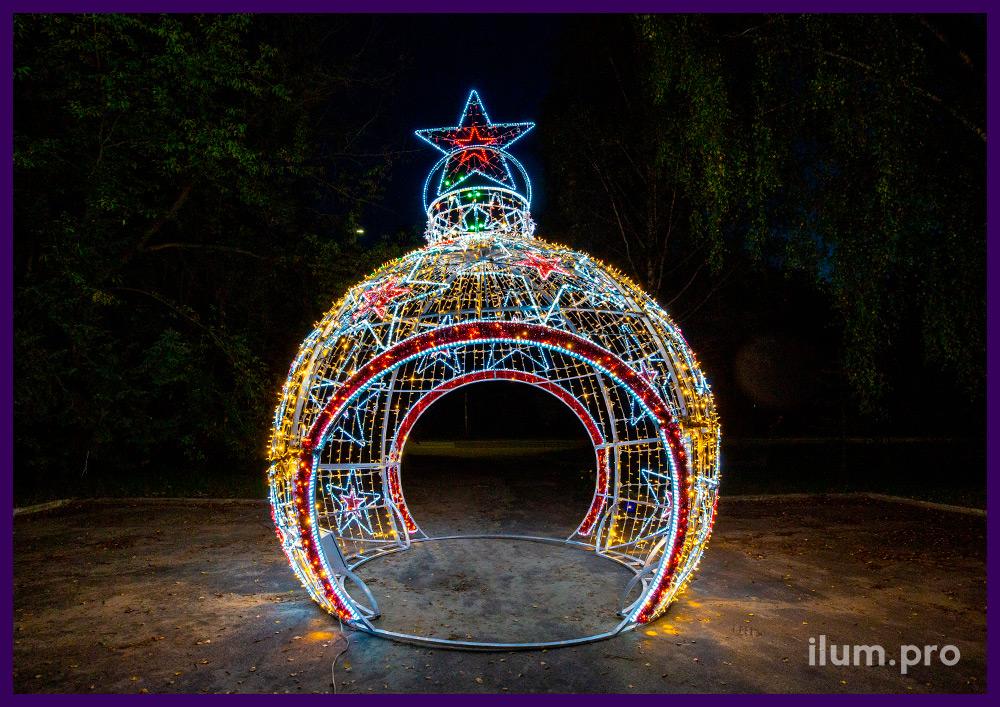 Арка светодиодная в форме ёлочного шара со звёздами, гирляндами и разноцветной мишурой