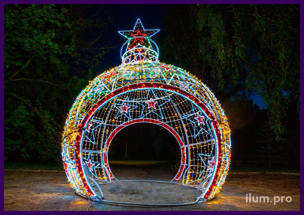 Разноцветный шар светодиодный с гирляндами - арка с эффектами для новогоднего украшения площади