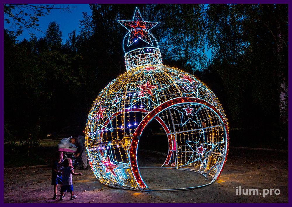 Арка в форме ёлочной игрушки со звёздами, эффект смены цвета LED RGB модулей