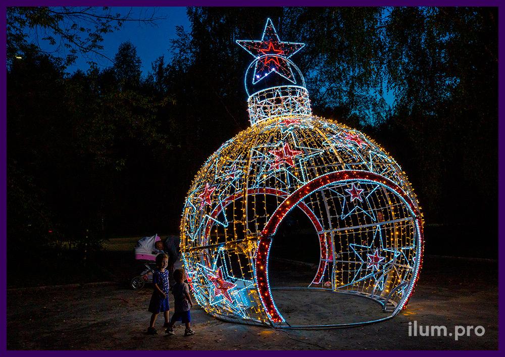 Разноцветные светодиодные шары в виде арок из металлического каркаса со звёздами и огоньками