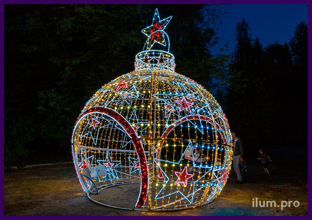 Большие новогодние декорации с эффектами смены цвета, шар в форме ёлочной игрушки