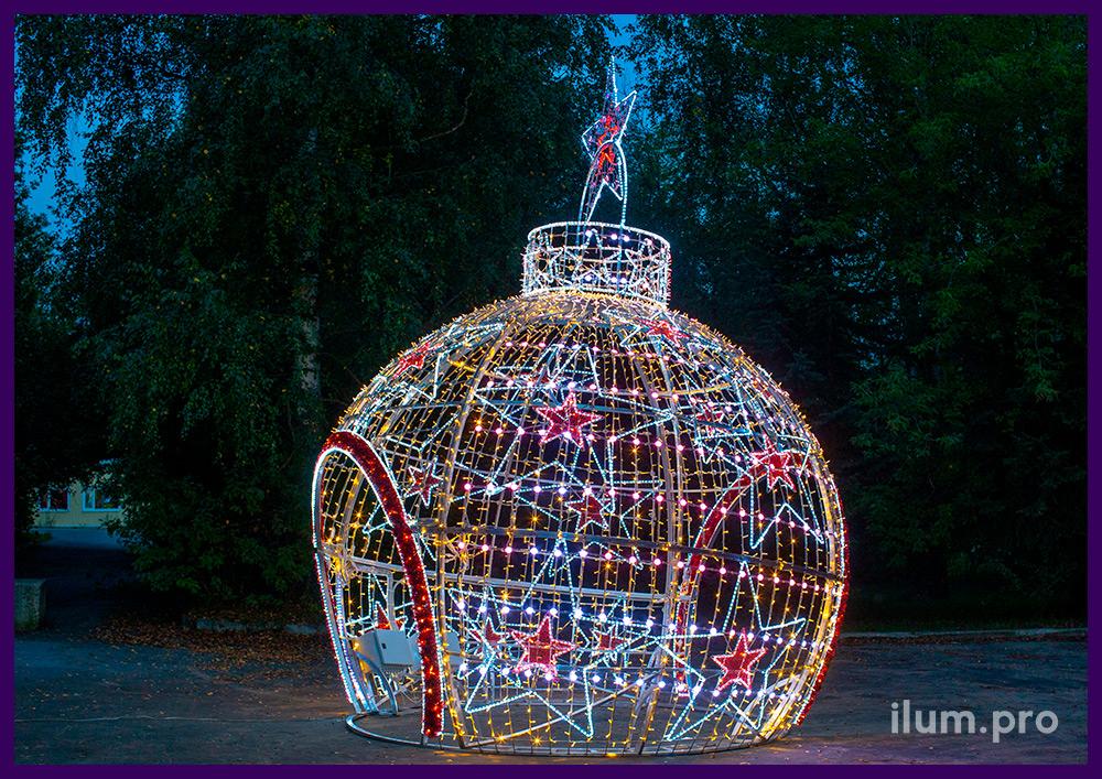 Шар светодиодный из гирлянд и LED RGB модулей для украшения городской площади на Новый год