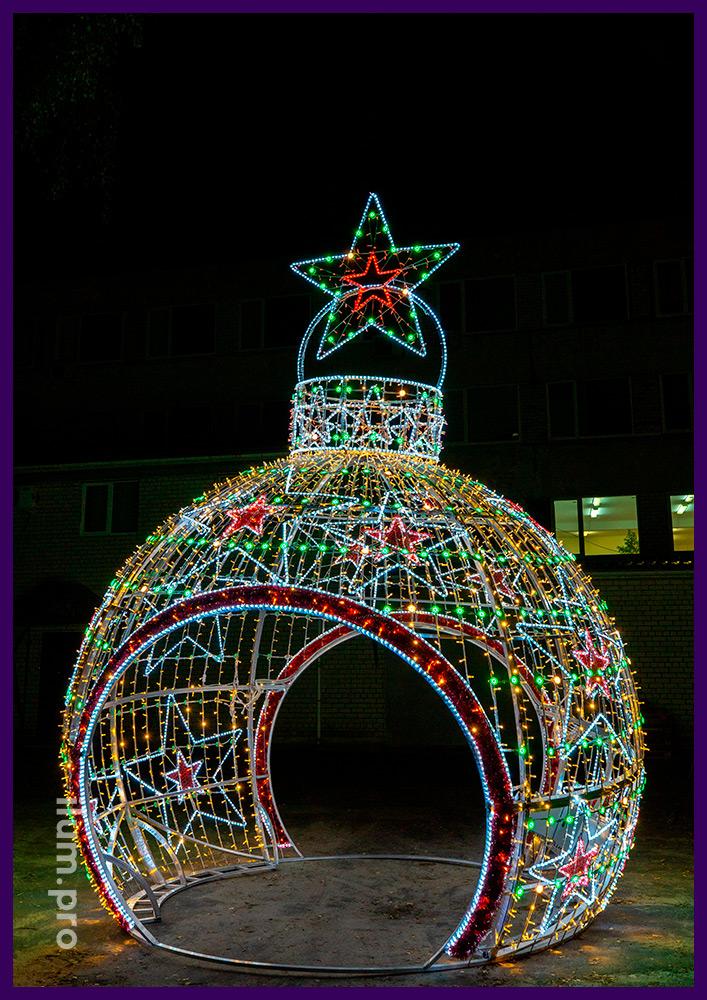 Фигура светодиодная на Новый год в форме ёлочной игрушки - разноцветная арка
