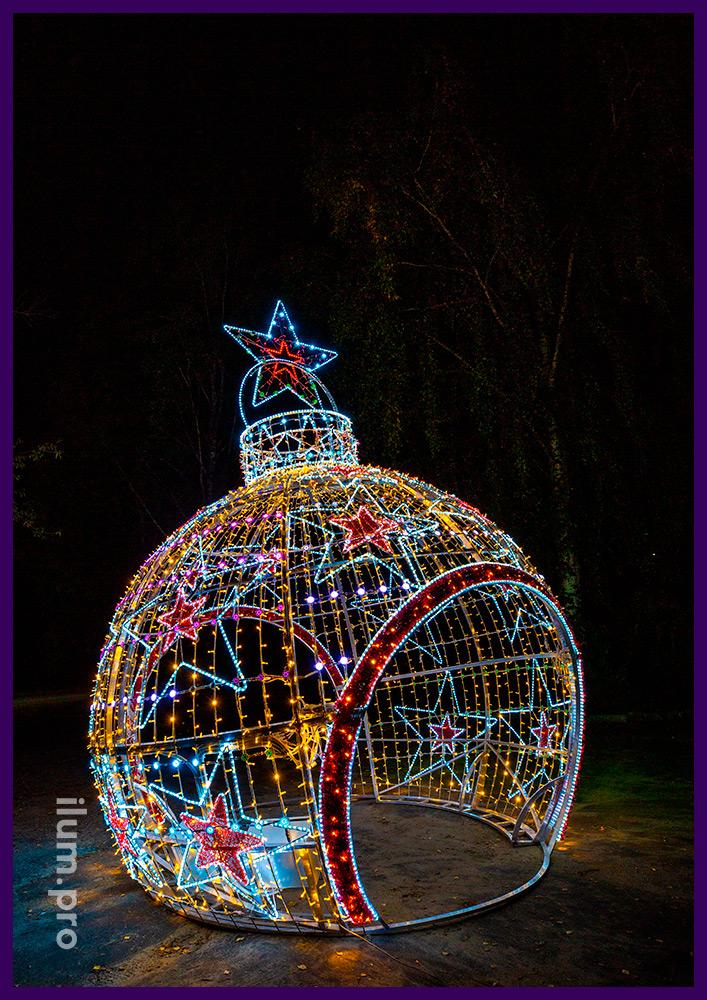 Шар светодиодный - арка новогодняя с RGB модулями и звёздами из дюралайта