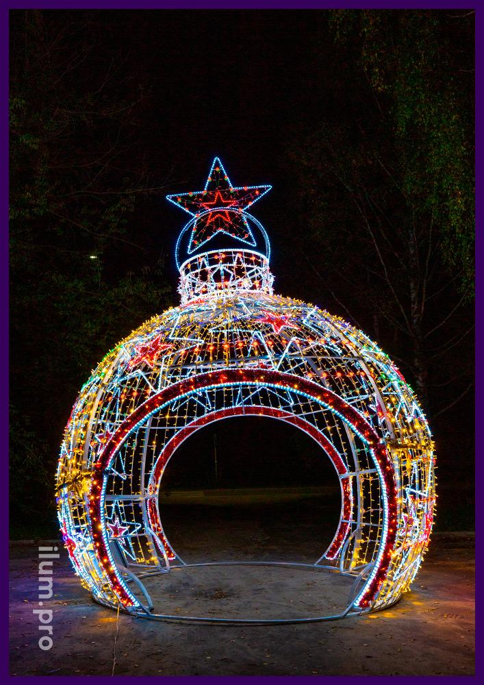 Новогодняя арка в форме шара со звездой из гирлянд и светодиодных RGB модулей