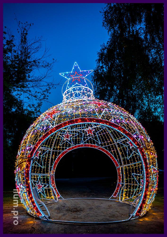 Шар новогодний для украшения площади, декорации из гирлянд и модулей RGB с эффектами