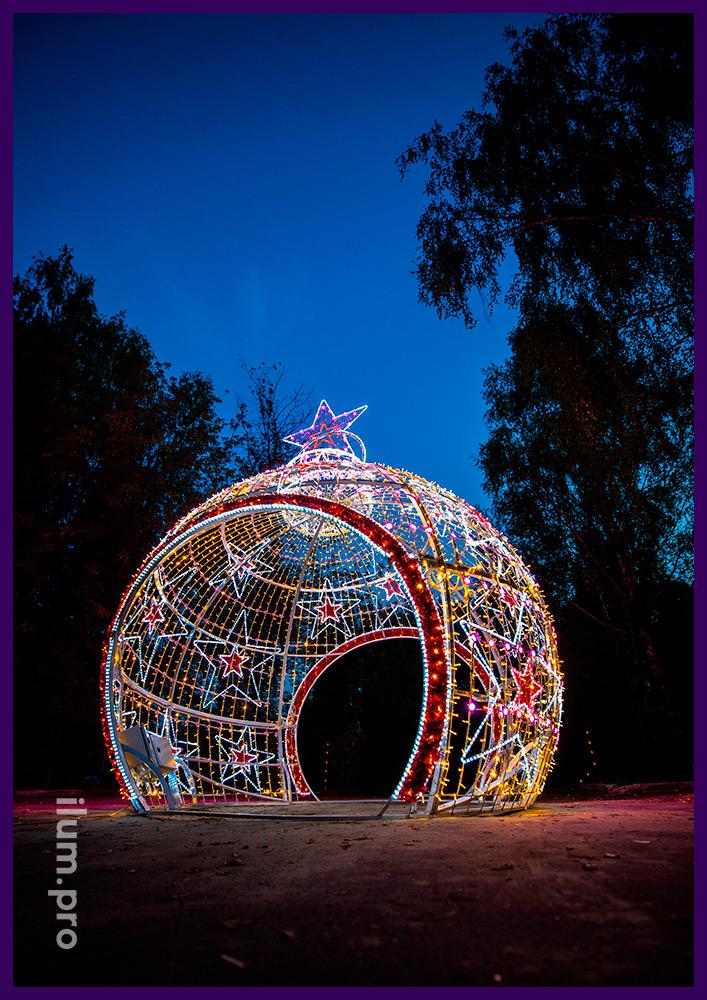 Новогодняя арка ёлочная игрушка с функцией смены цвета и светодиодными эффектами