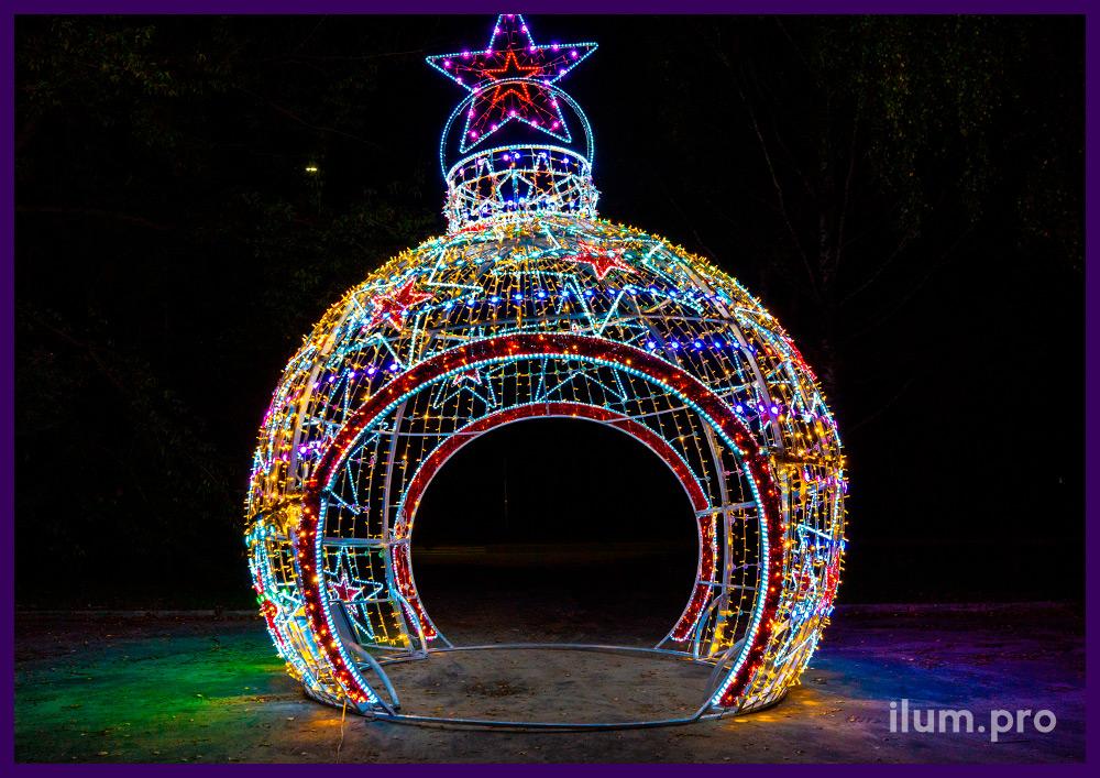 Шар светодиодный из металла, гирлянд и SMART RGB модулей со звёздами на Новый год