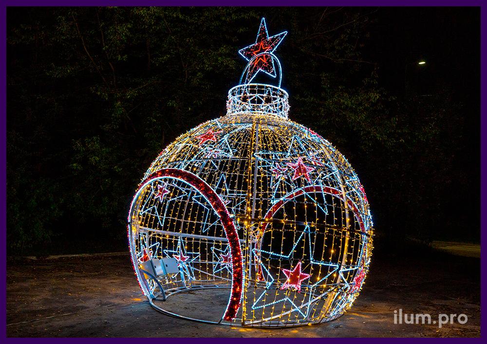 Декорации новогодние из нержавеющего алюминиевого сплава и светодиодной иллюминации - арка в форме ёлочного шара