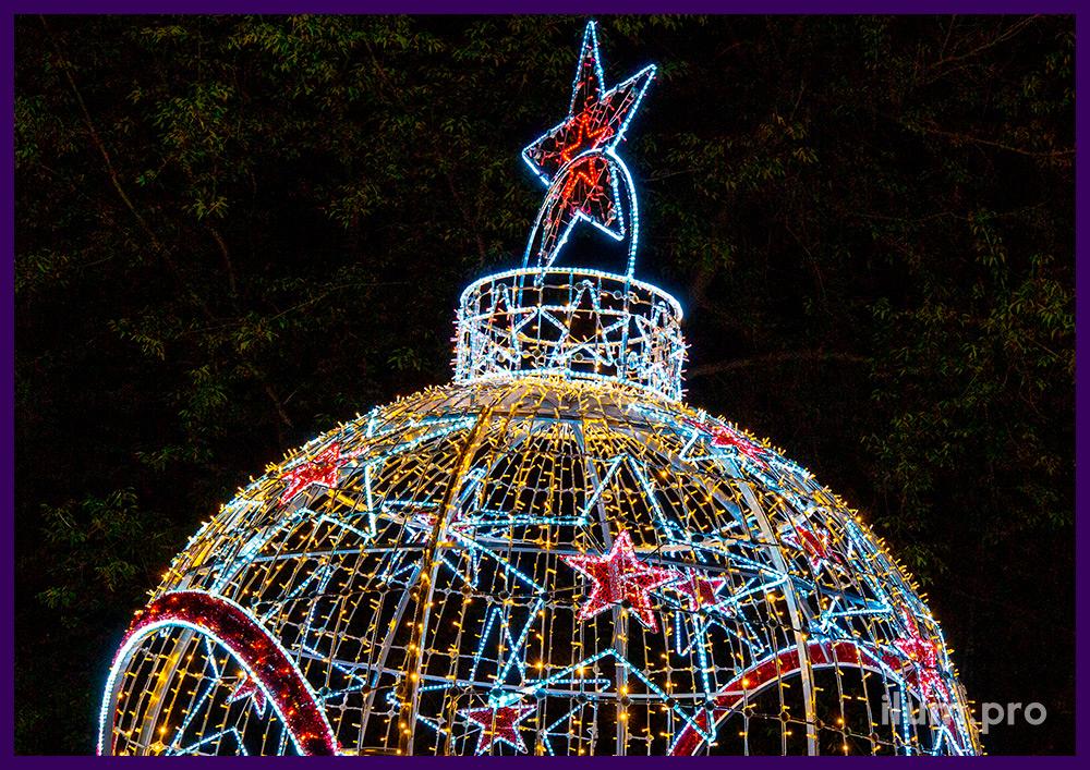 Объёмная арка на Новый год в форме ёлочного шара со звёздами и эффектами под управлением контроллера