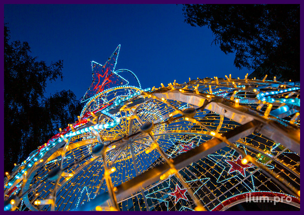 Ёлочная игрушка со звёздами - металлические декорации для украшения города на новогодние праздники с эффектом смены цвета