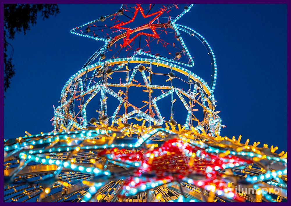 Арка-шар в форме ёлочной игрушки со звёздами из гирлянд и дюралайта, разноцветные RGB модули