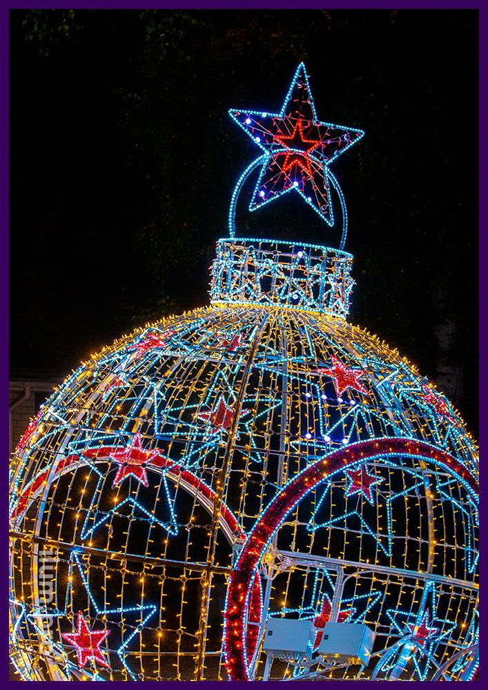 Новогодние декорации для города - шар арка в форме ёлочной игрушки с эффектом смены цвета свечения
