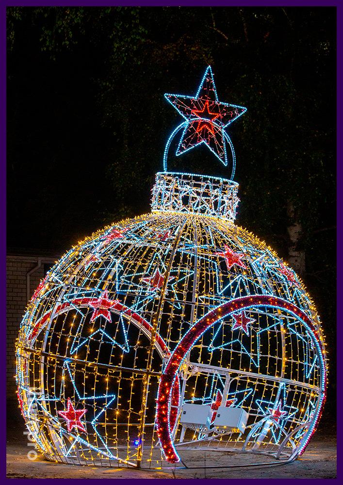 Арка светящаяся новогодняя в форме большой ёлочной игрушки с разноцветной иллюминацией и эффектами