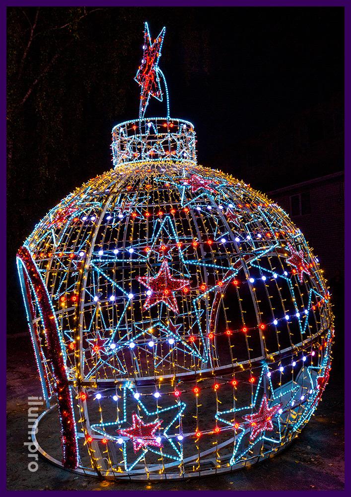 Новогодние декорации для города в форме ёлочных игрушек - арка со звёздами и SMART RGB модулями